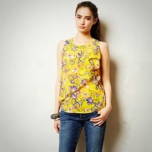 Anthro HD in Paris yellow floral sun garden tank